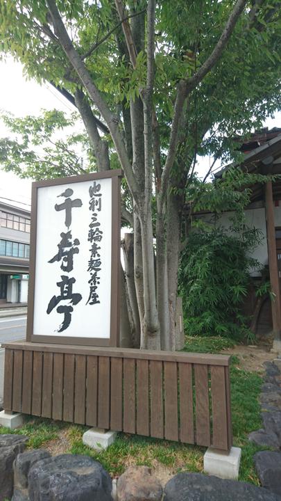201609_nara4_007