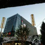 お出かけ(新宿TOHOシネマズ、丸の内ピカデリー)
