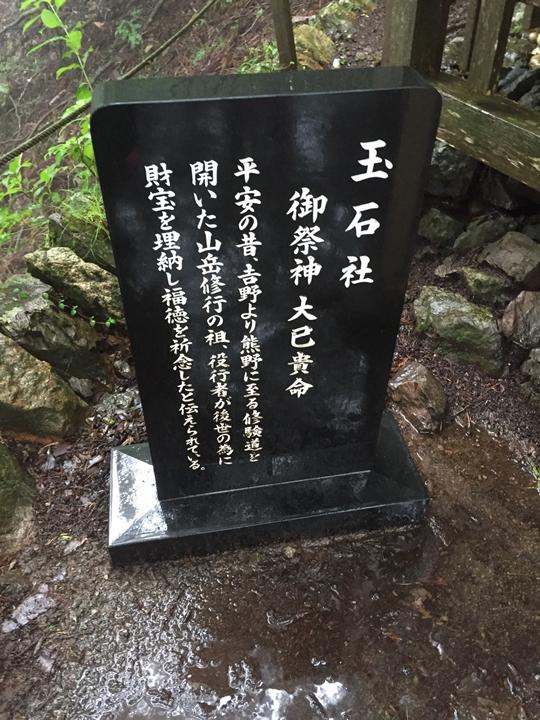 201609_nara1_019