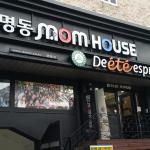 2016年9月親友との韓国二人旅その六(汗蒸幕&マムハウスでお茶編)