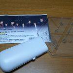 お出かけ(東京ドーム:EXOコンサート!)