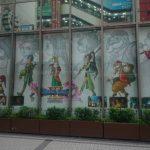お出かけ(秋葉原スタンプラリー:ドラゴンクエストXI~冒険の仲間を求めて~参戦!)