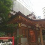 お出かけ(日本橋「福徳神社(芽吹稲荷)」&リラックマさん)