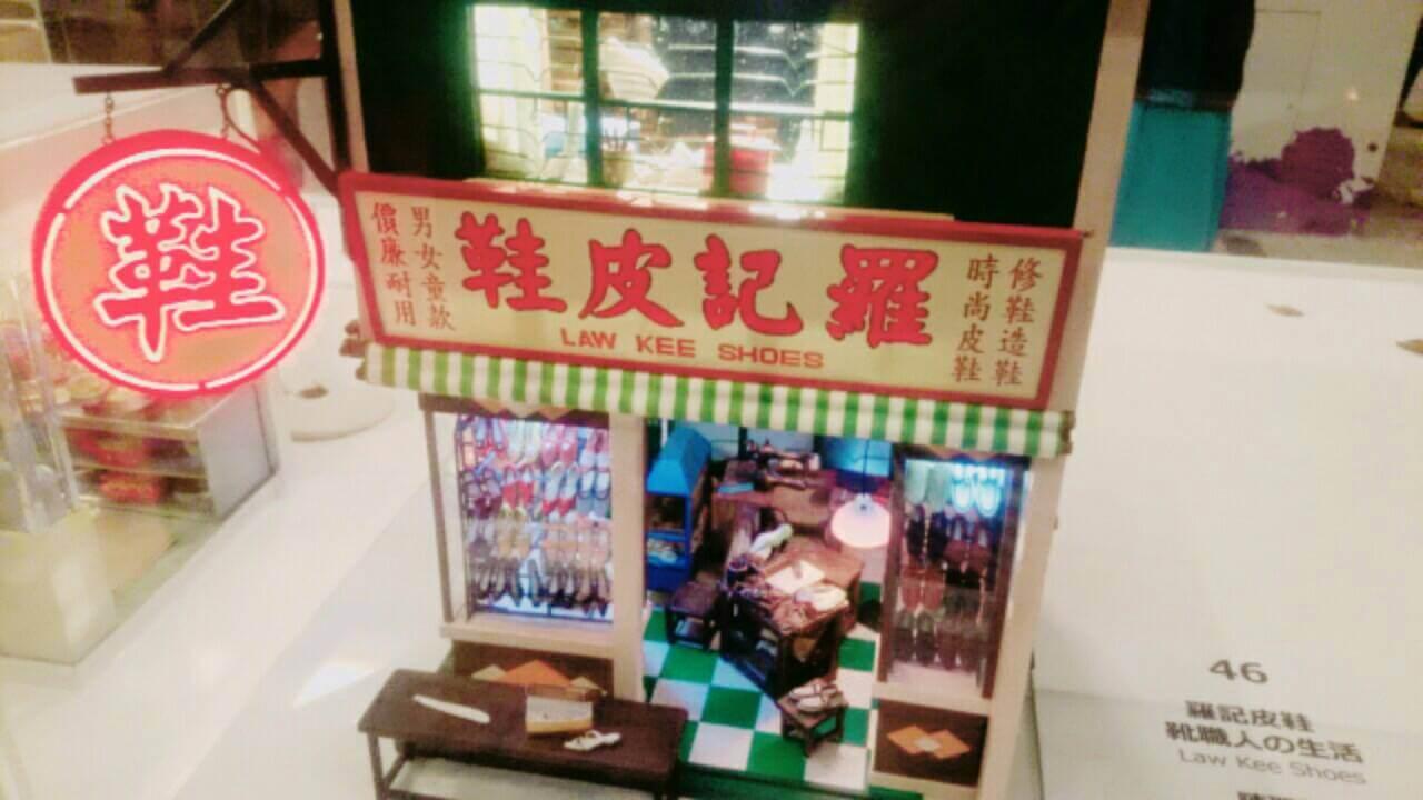 香港ミニュチュア展。2017年
