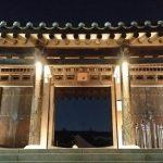 2017年10月韓国二人旅その23(昔の韓国へタイプトリップ編)