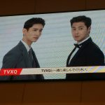 2017年10月韓国二人旅その18(新羅免税店 de 東方神起編)