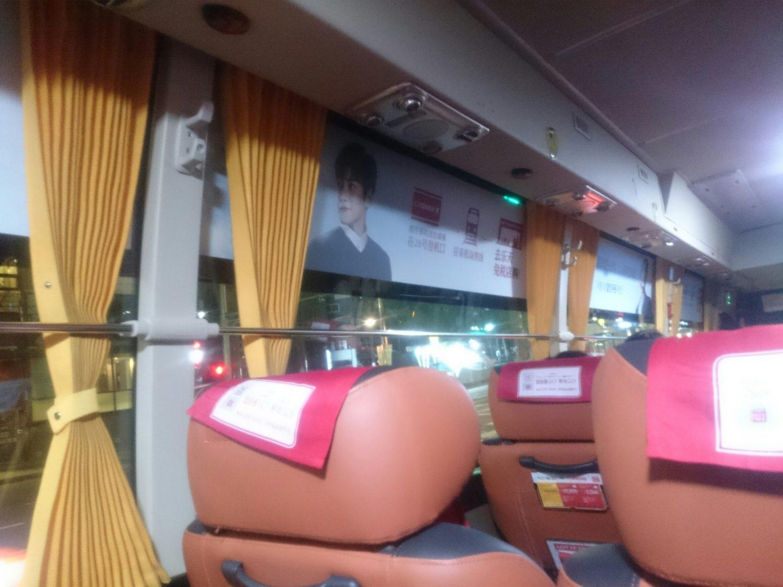 仁川国際空港-ソウル市内:韓国空港バス・KALリムジン