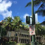 【ワイキキ】2018年2月Aloha!2人旅1Day3(ダニエル・K・イノウエ国際空港~ANAマハロラウンジまでへの長い道のり編)
