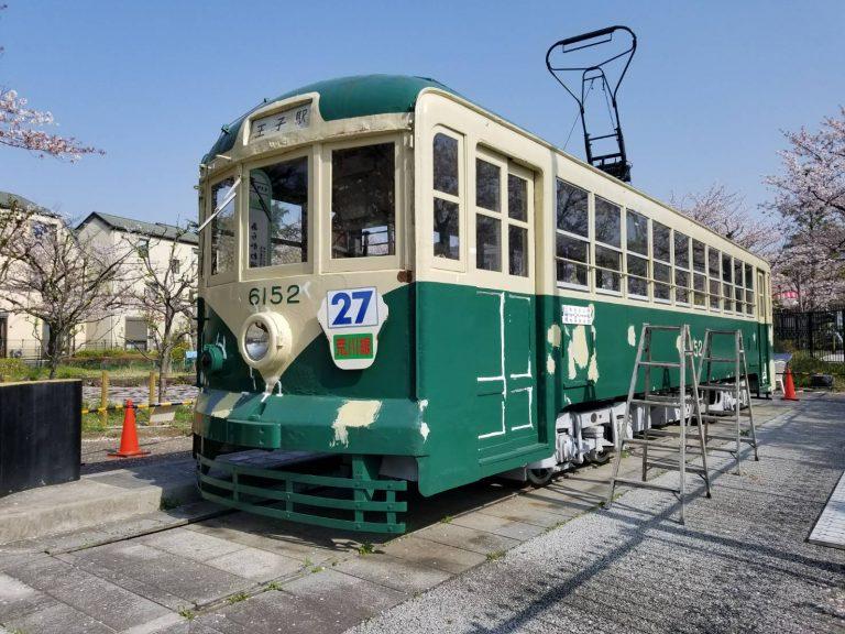 あらかわ遊園入口前の路面電車