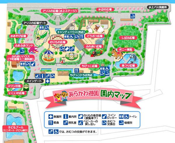 あらかわ遊園、園内マップ