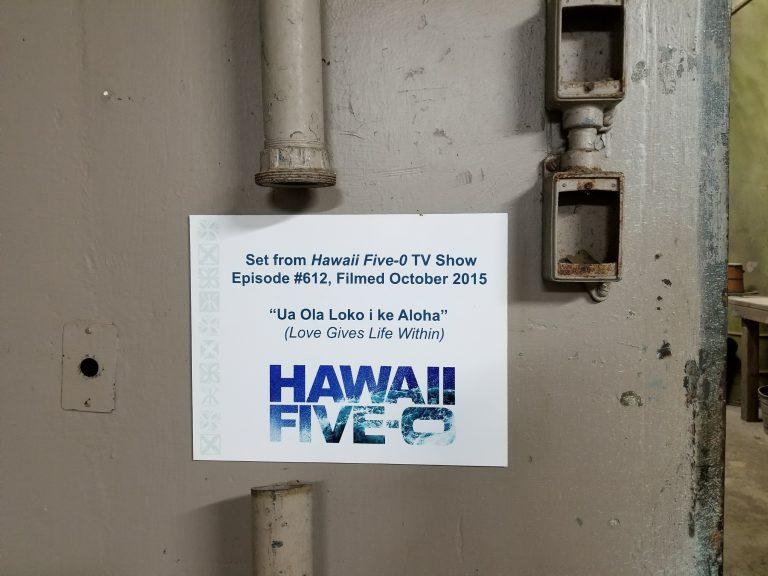 クアロアランチ。ドラマ「HAWAII FIVE-O」のセット