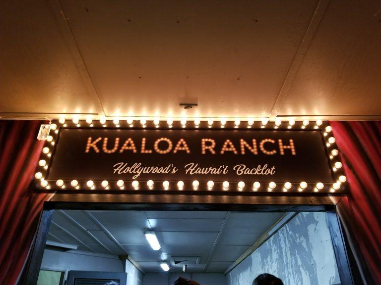 クアロアランチで撮影された映画の紹介