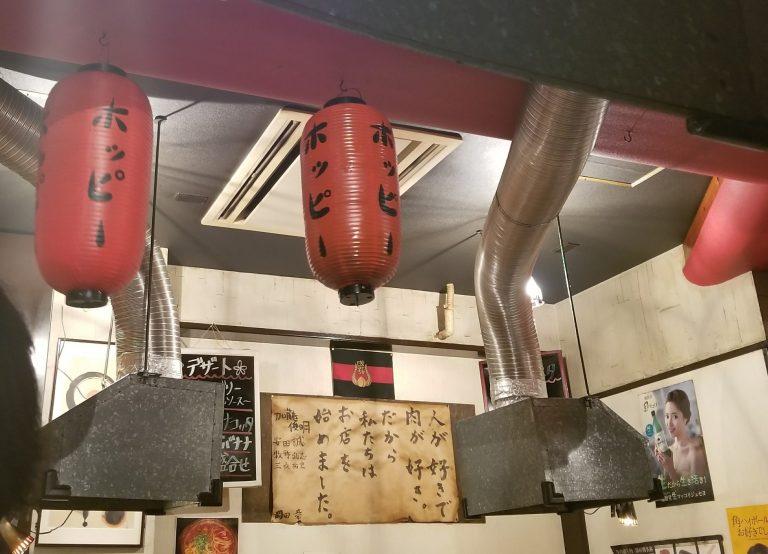 好ちゃん飯田橋分家、店内。人が好きで、肉が好き。
