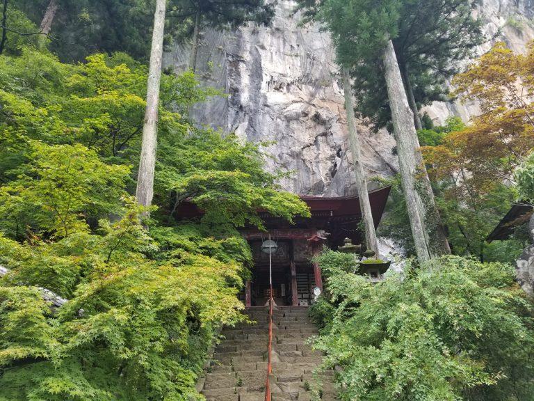 石龍山橋立堂