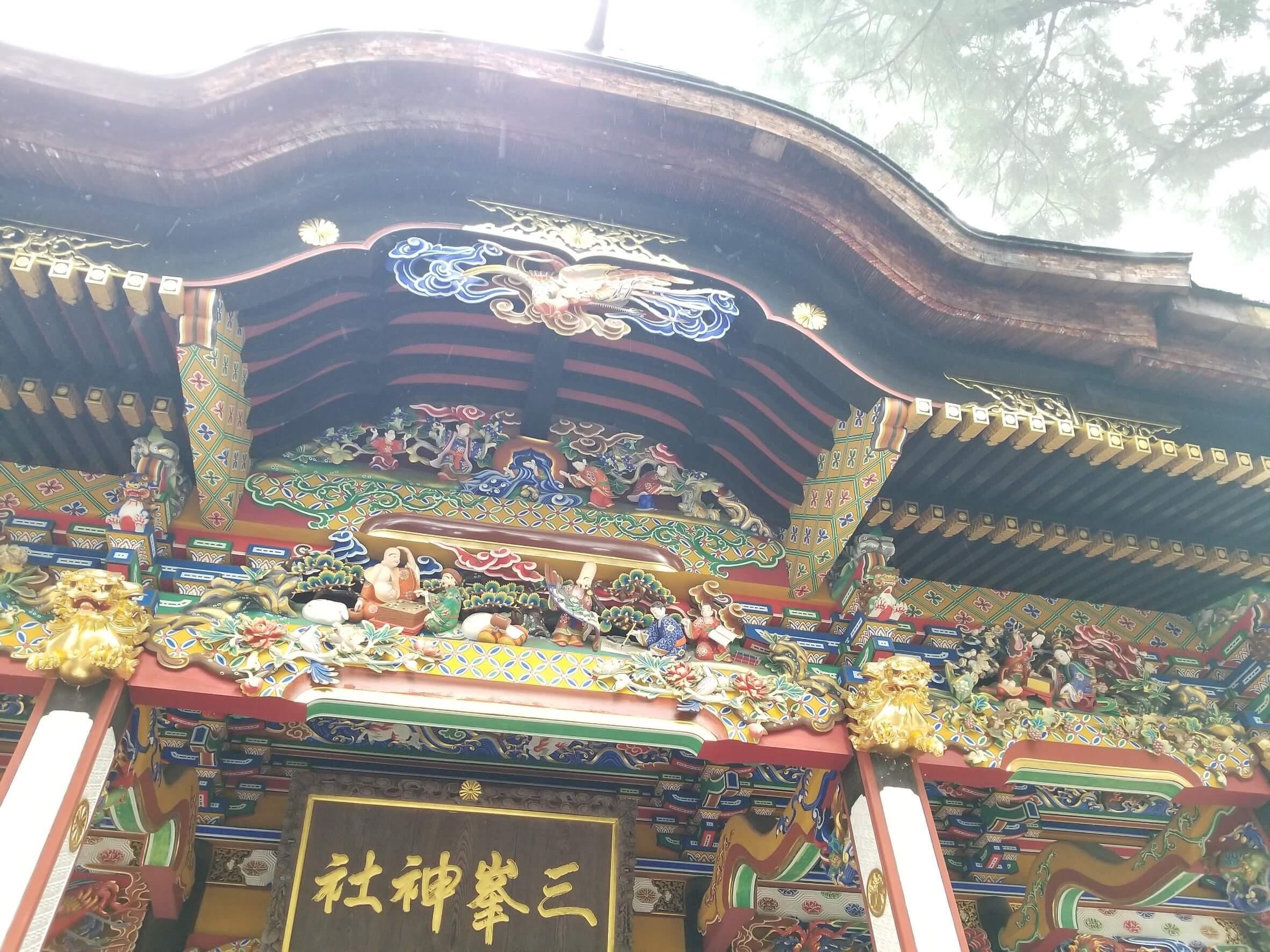 三峯神社本殿。秩父旅ログ&写真まとめ