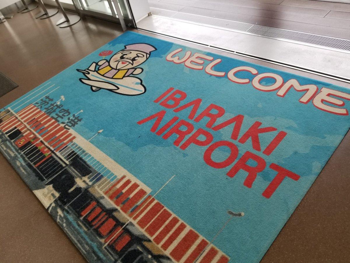 茨城空港入口