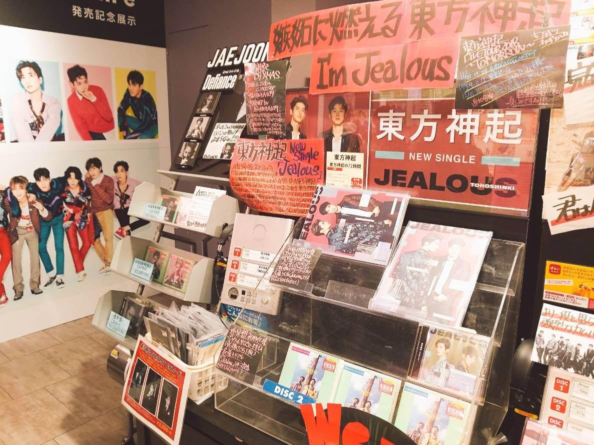 渋谷タワーレコード(東方神起×ジェジュン)