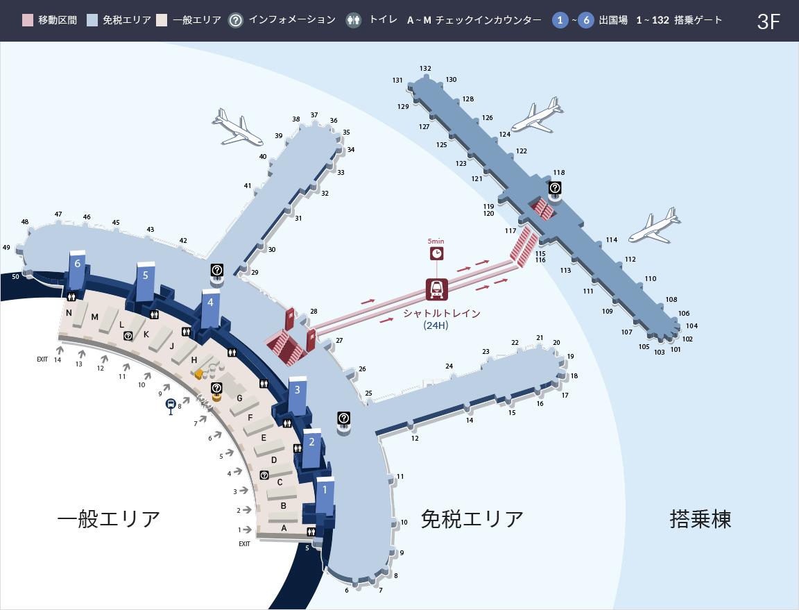 シャトルトレイン。仁川空港