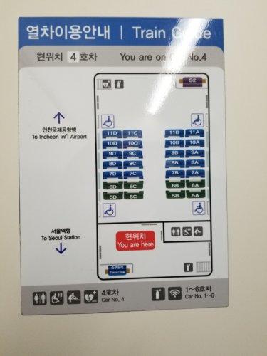 AREX(ソウル行き)。4号車の座席表。新幹線に似てる!
