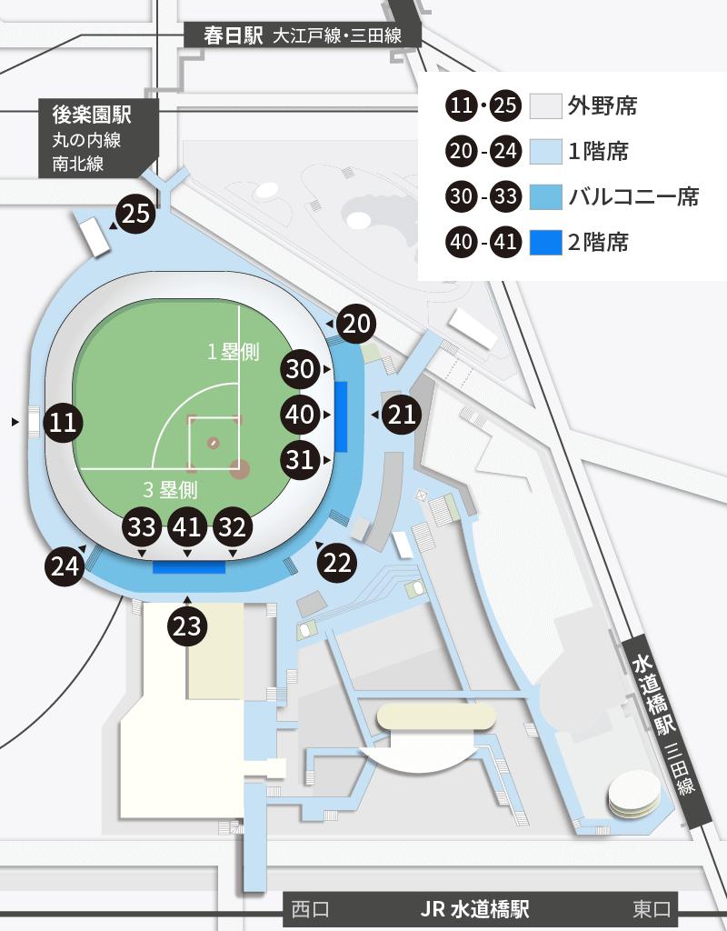 東京ドームのゲート番号と座席位置。