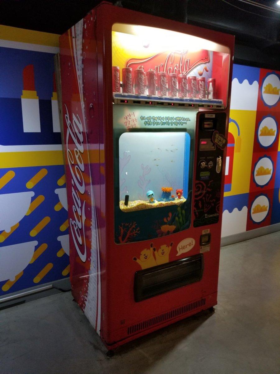 コエックス・アクアリウム:お魚のワンダーランド:自販機風水槽