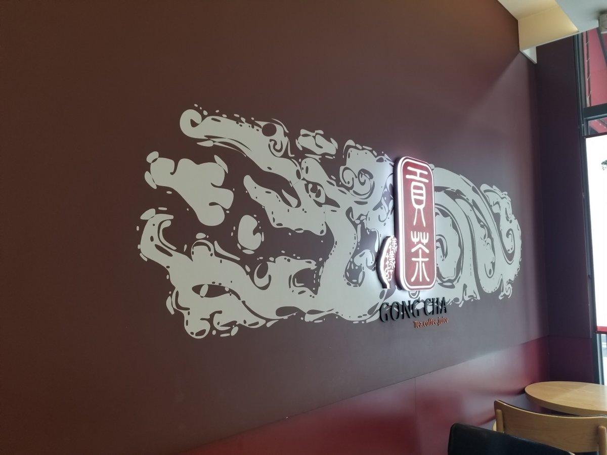 貢茶(GONGCHA)店内