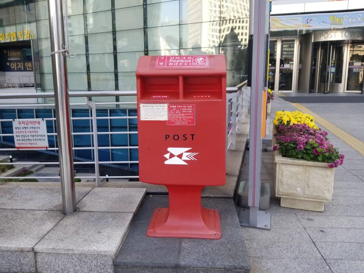 ソウル中央郵便局:赤いポスト