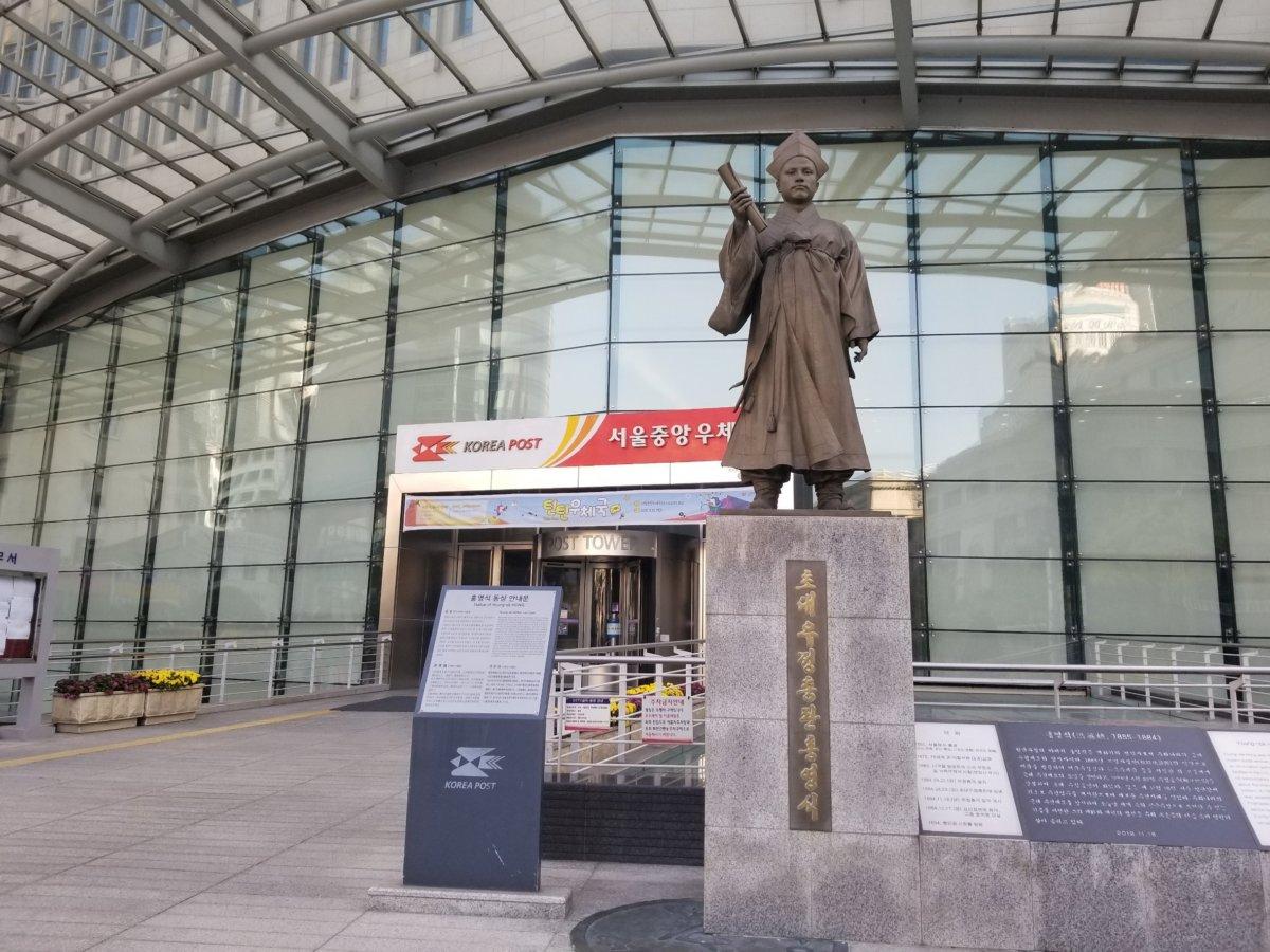 韓国郵便の父の像