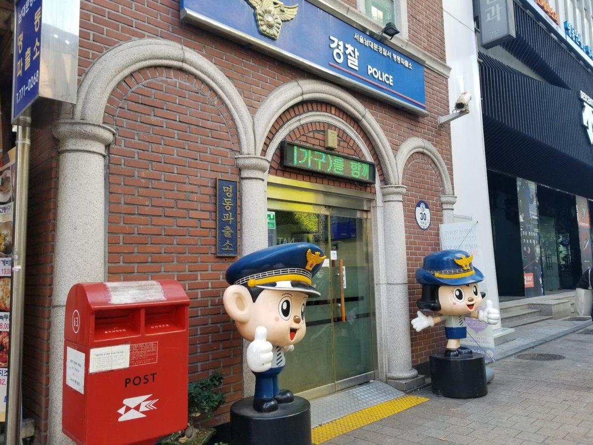 韓国の警察キャラクター