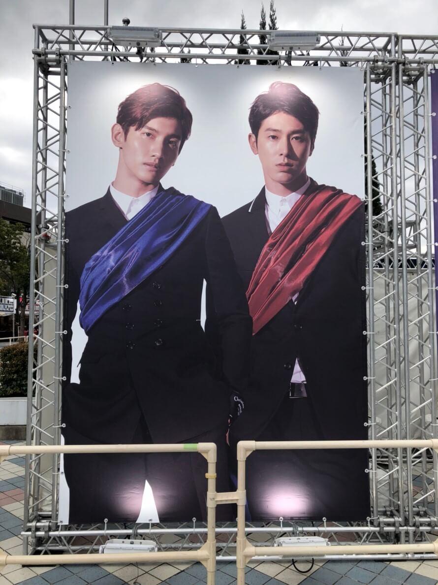 東方神起:京セラドームグッズ売り場前の二人
