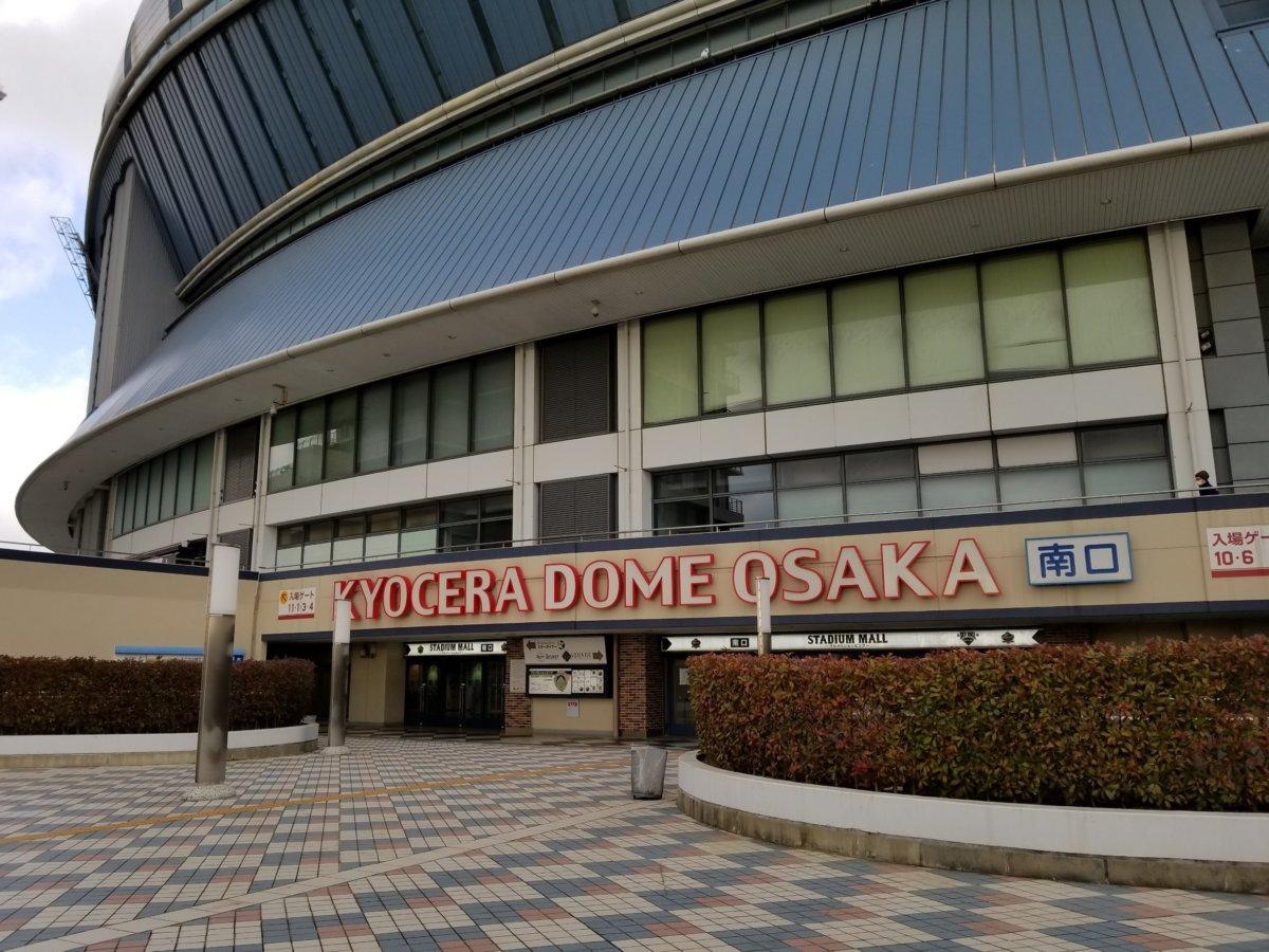 京セラドーム大阪南口:東方神起
