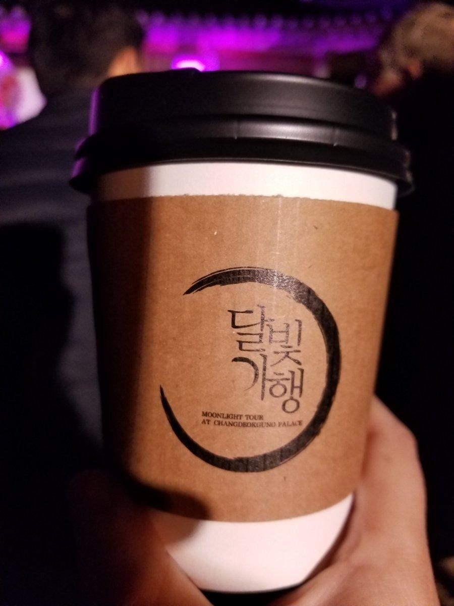 昌徳宮:演慶堂(ヨンギョンダン)夜の月灯り紀行