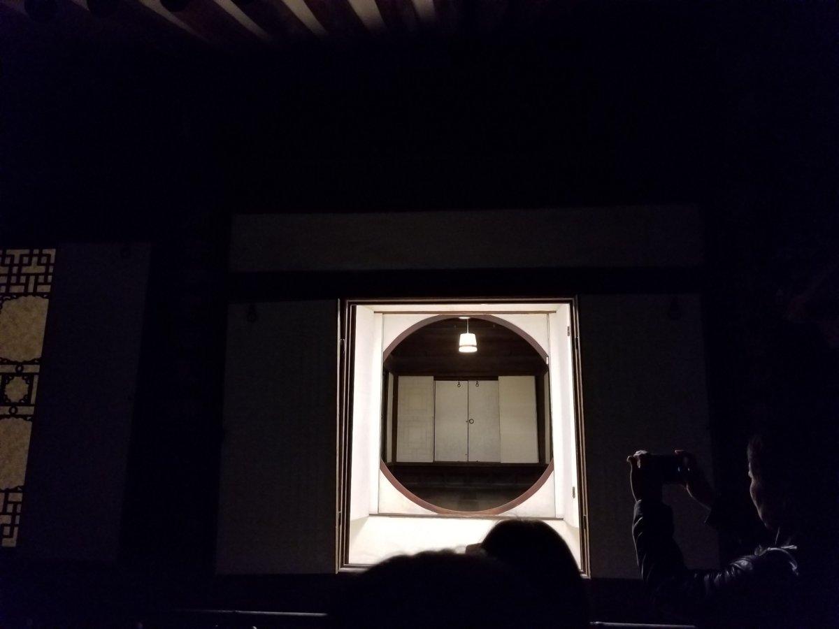 昌徳宮:楽善斎(ナクソンジェ)吉野窓風