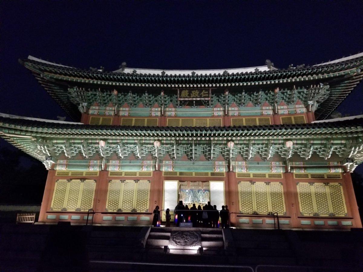 「仁政殿」は「昌徳宮」の正殿