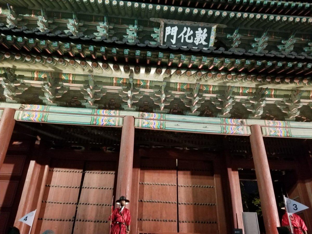 昌徳宮:敦化門