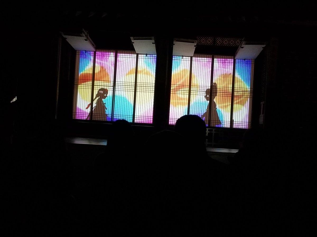 昌徳宮:演慶堂(ヨンギョンダン)夜の月灯り紀行:影絵