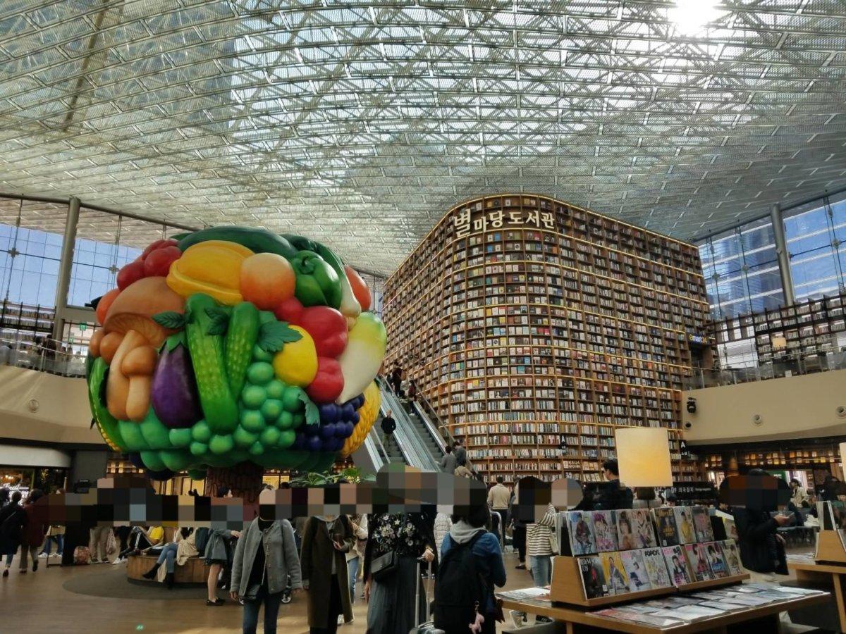 ピョルマダン図書館