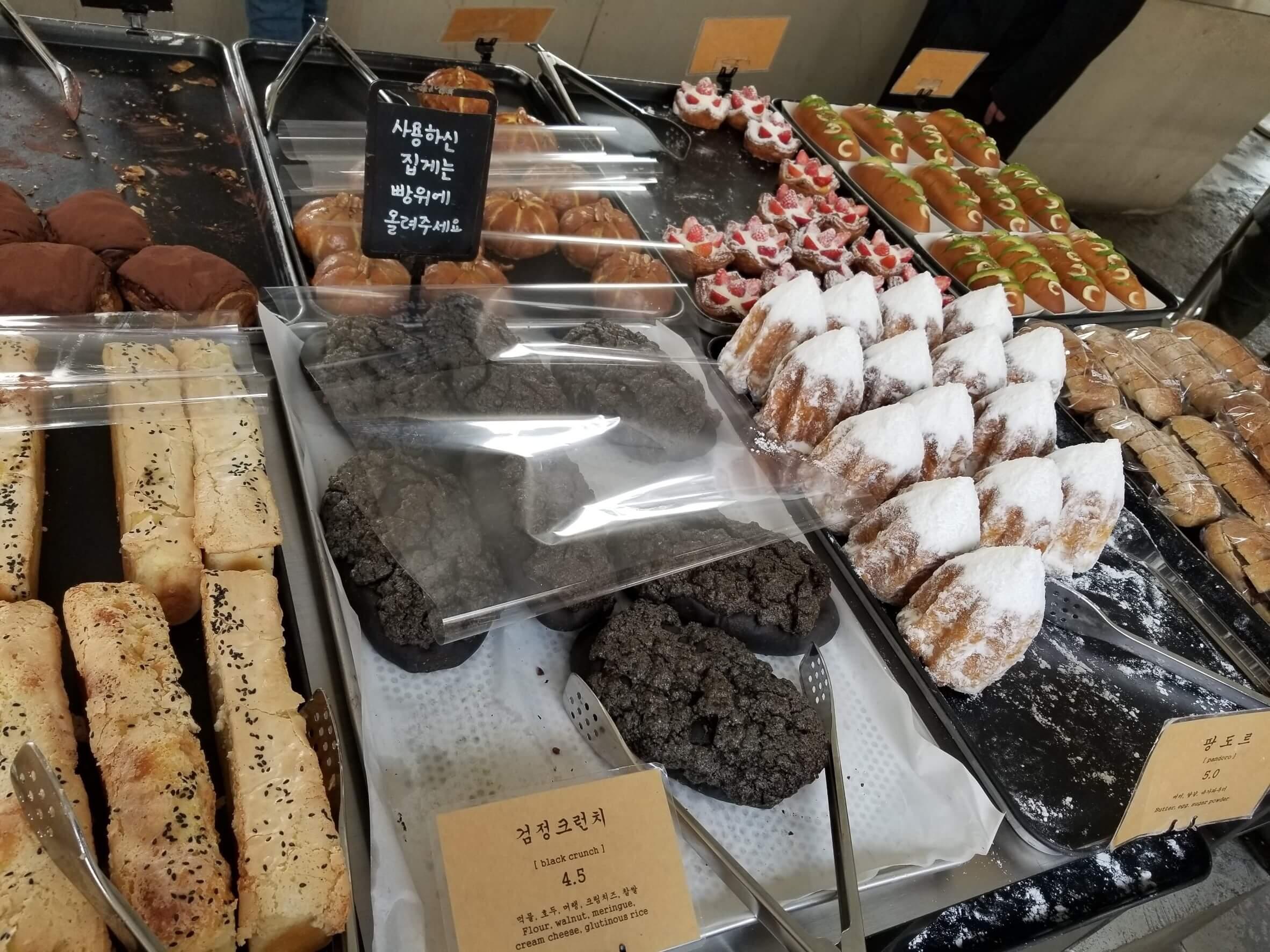 チャンミンゆかりのカフェcafeonion(カフェオニオン):美味しそうなパン!