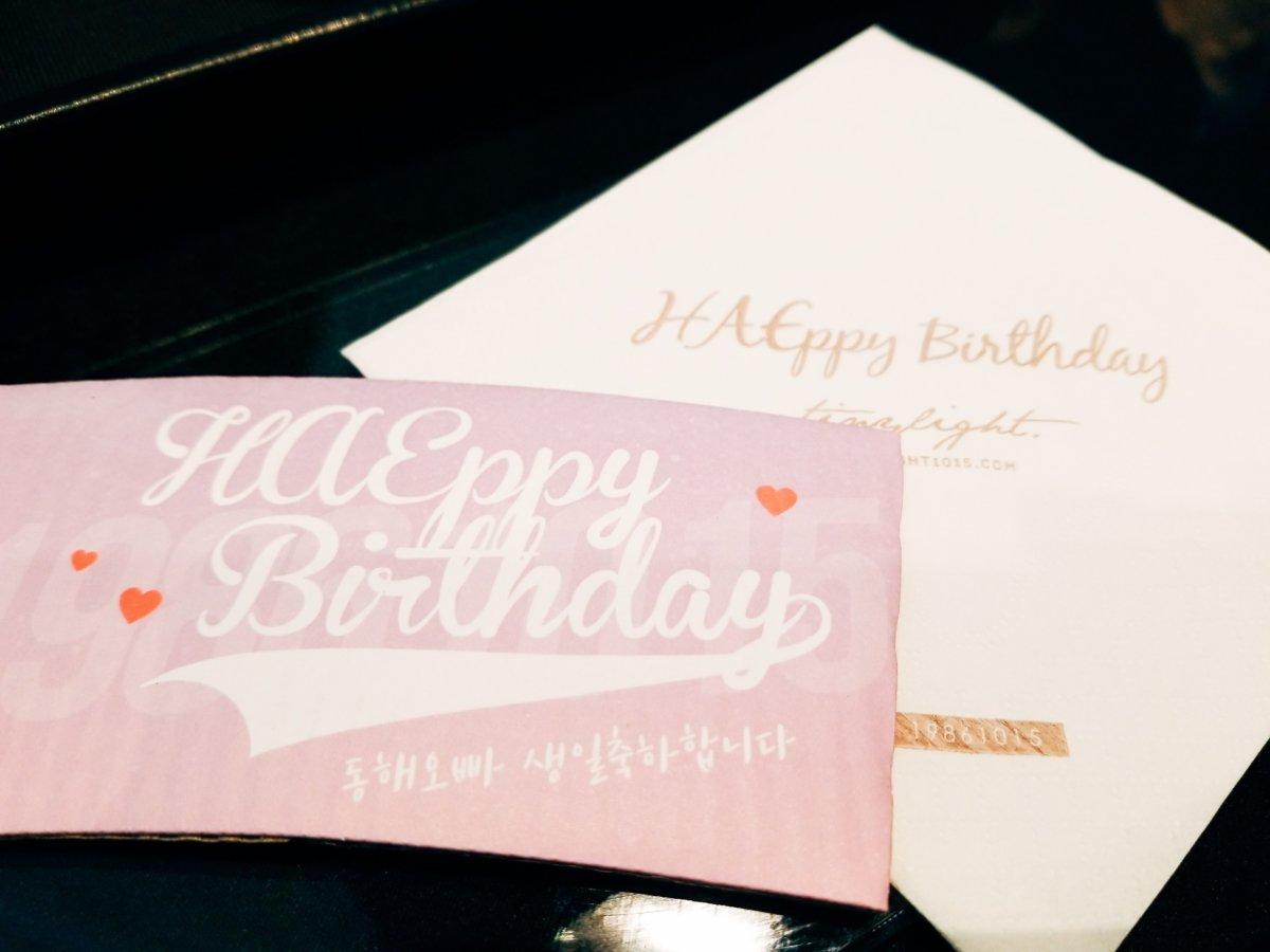 Haru&Oneday:ドンヘ誕生日(センイル)おめでとうグッズ(表面)