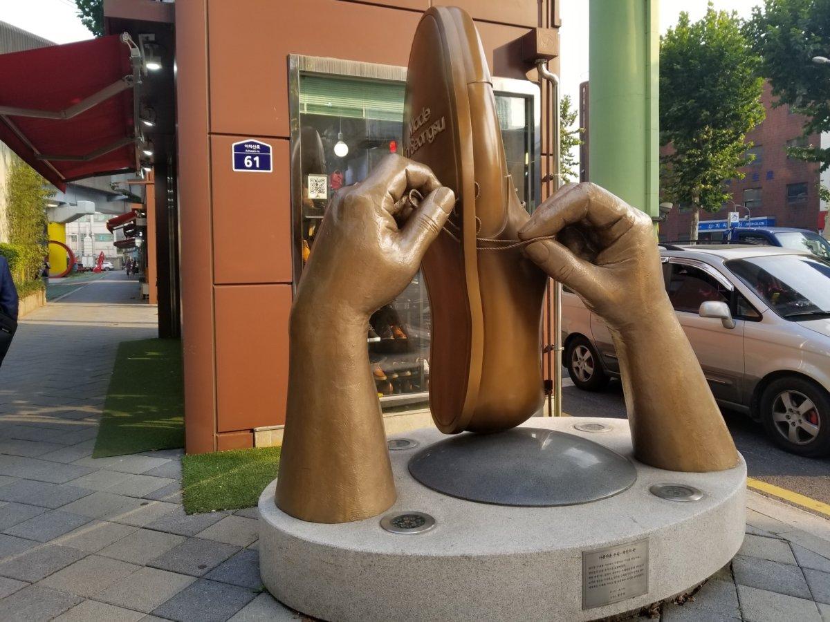 聖水(ソンス)は靴の街