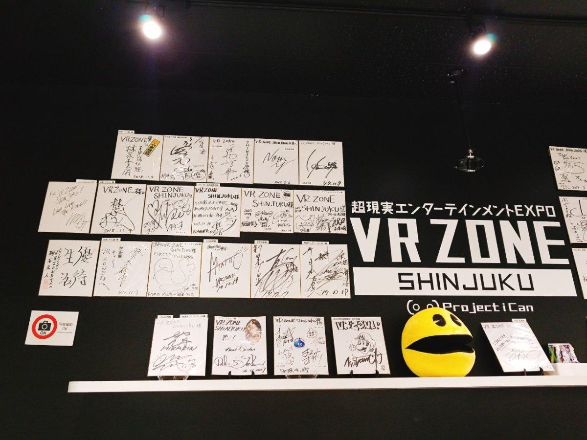 VR ZONE SHINJUKU。グッズ売り場にたくさんの有名人のサイン!