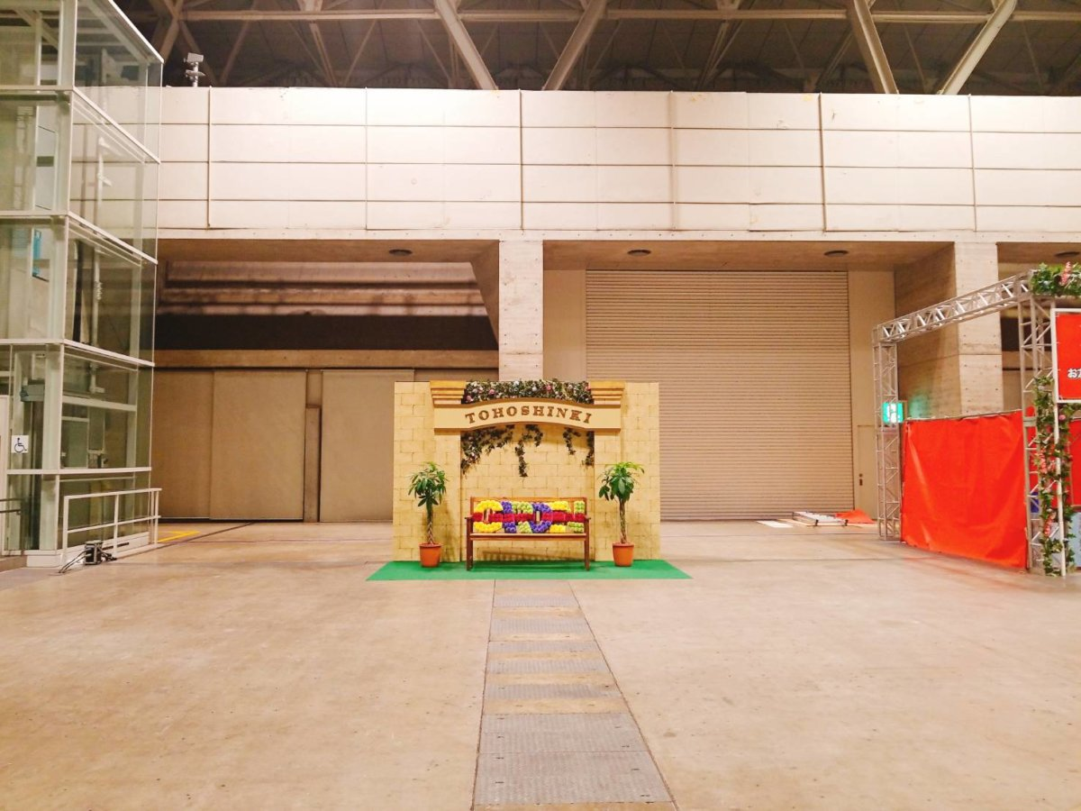 東方神起ファンミーティング、ザ・ガーデン二日目。展示物。GARDENの文字!