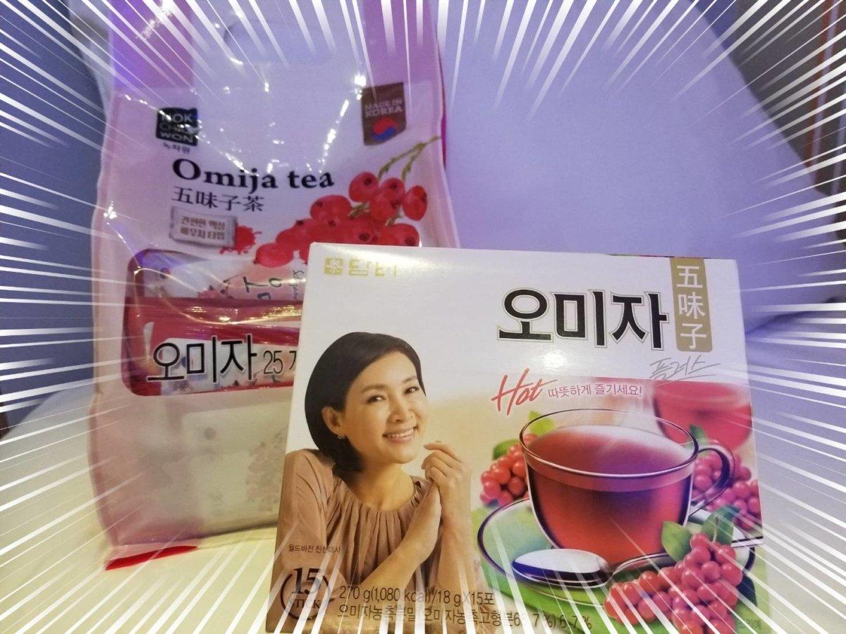 次も買いたいお土産、五味子茶。どっちも美味しい。