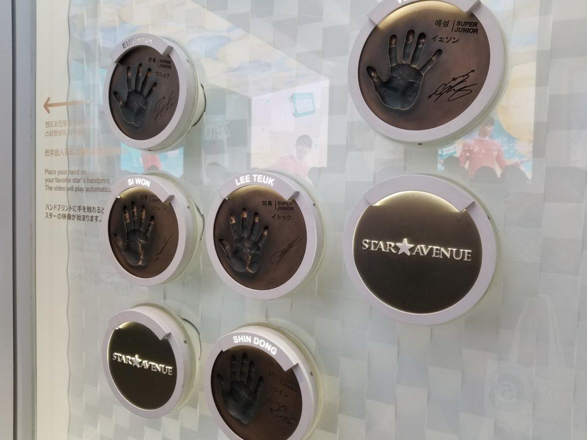ロッテ免税店(ロッテミョンセジョン)