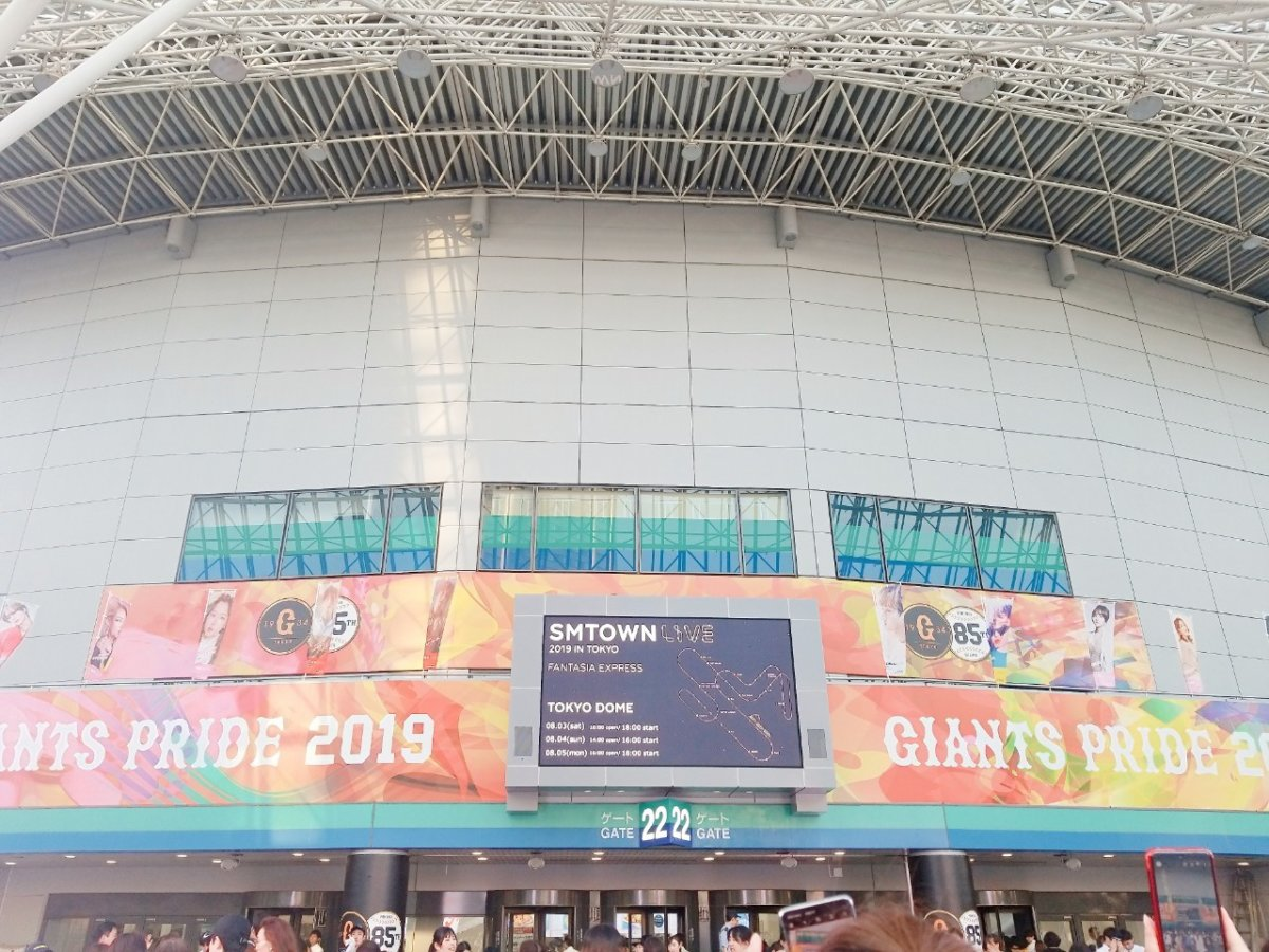 SMTOWN LIVE 2019 IN TOKYO:東京ドーム入口