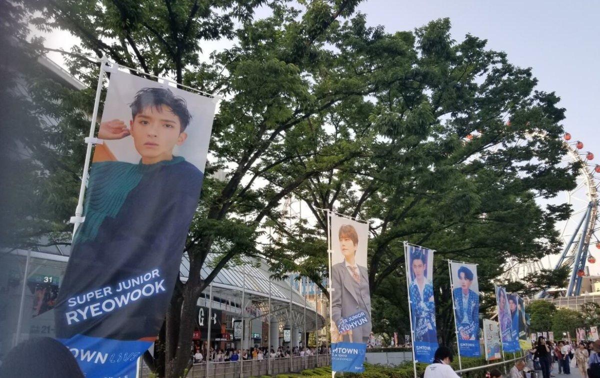 SUPER JUNIORののぼり:SMTOWN LIVE 2019 IN TOKYO