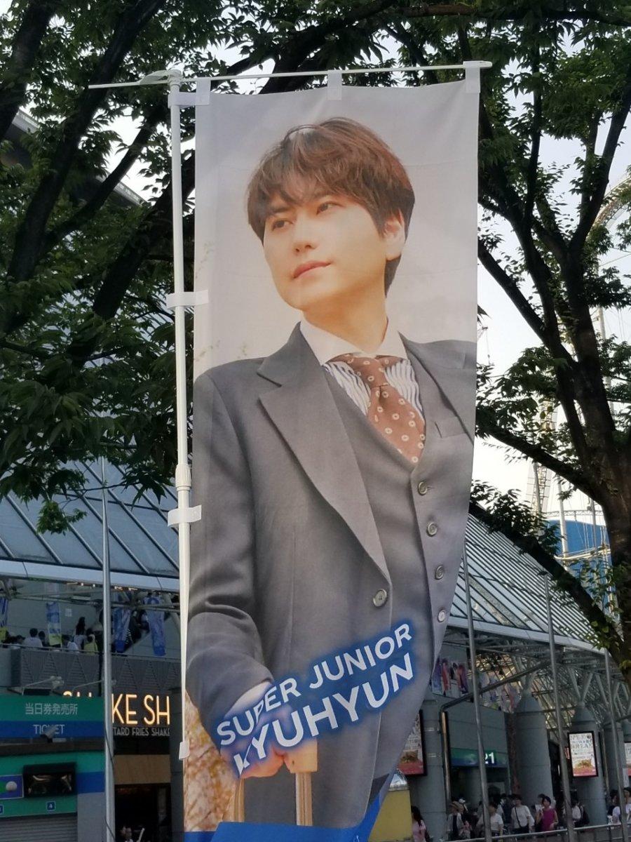 SUPER JUNIOR「ギュヒョン」:SMTOWN LIVE 2019 IN TOKYO