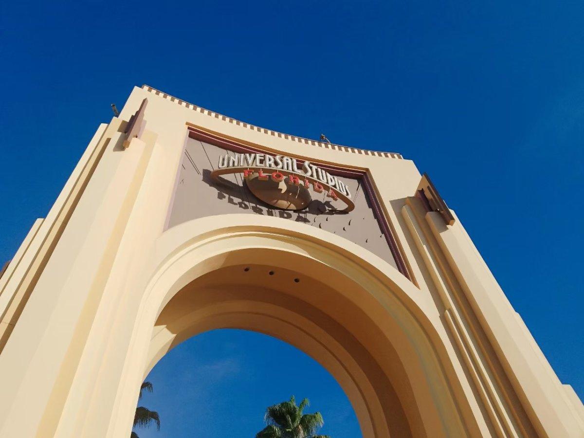 ユニバーサル・スタジオ・フロリダ入口:ユニバーサル・オーランド