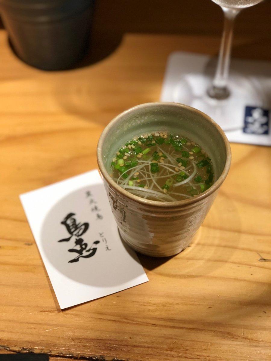 鳥恵:上野御徒町:鳥スープ