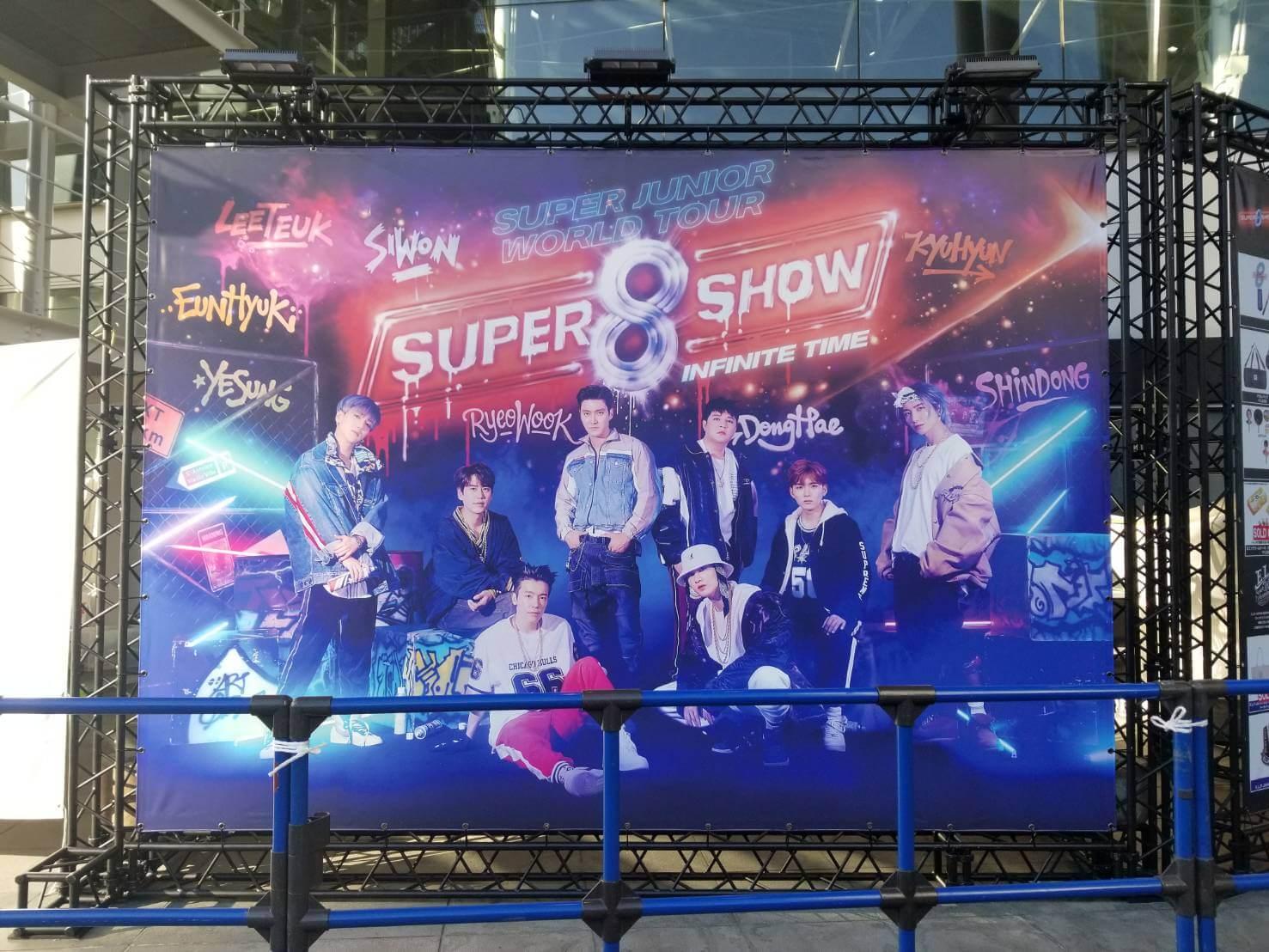 SUPER JUNIOR『SuperShow8』さいたまスーパーアリーナ